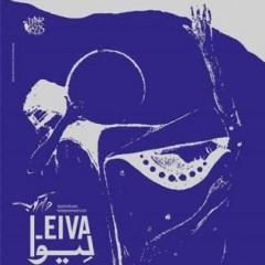 کد آهنگ پیشواز گروه دارکوب آلبوم لیوا