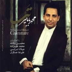 کد آهنگ پیشواز محمد بابایی آلبوم تب