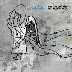 کد آهنگ پیشواز علیرضا تهرانی آلبوم خواب آلوده