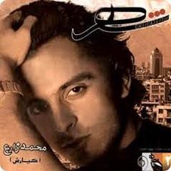 کد آهنگ پیشواز محمد زارع آلبوم رو در و دیوار این شهر