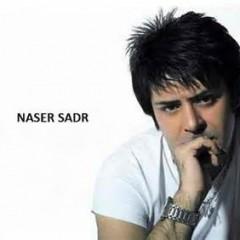 کد آهنگ پیشواز ناصر صدر