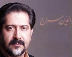 کد آهنگ پیشواز حسام الدین سراج آلبوم طریقت عشق