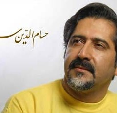 کد آهنگ پیشواز حسام الدین سراج آلبوم شرح فراق